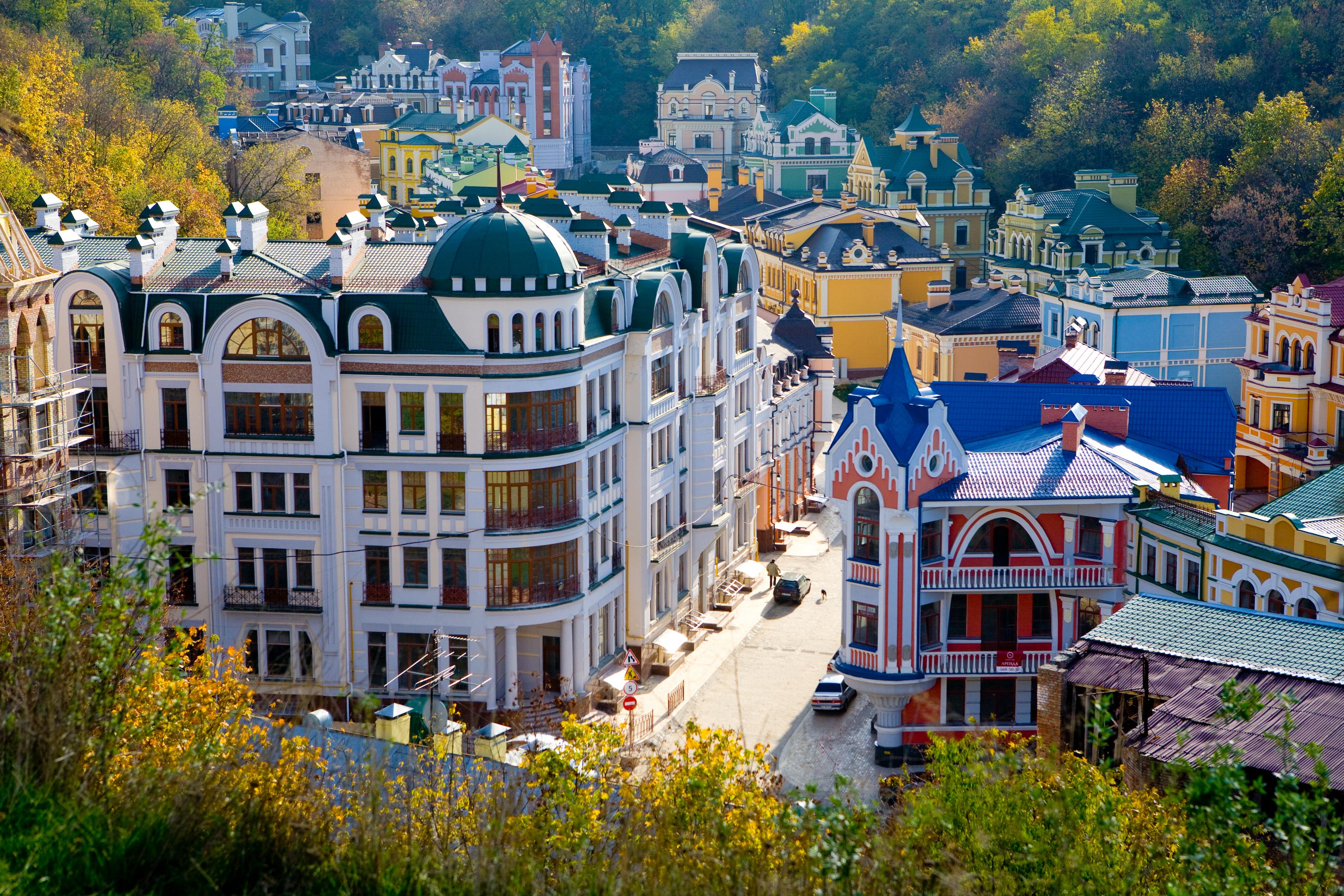 Kiev/Kyiv tours and travel