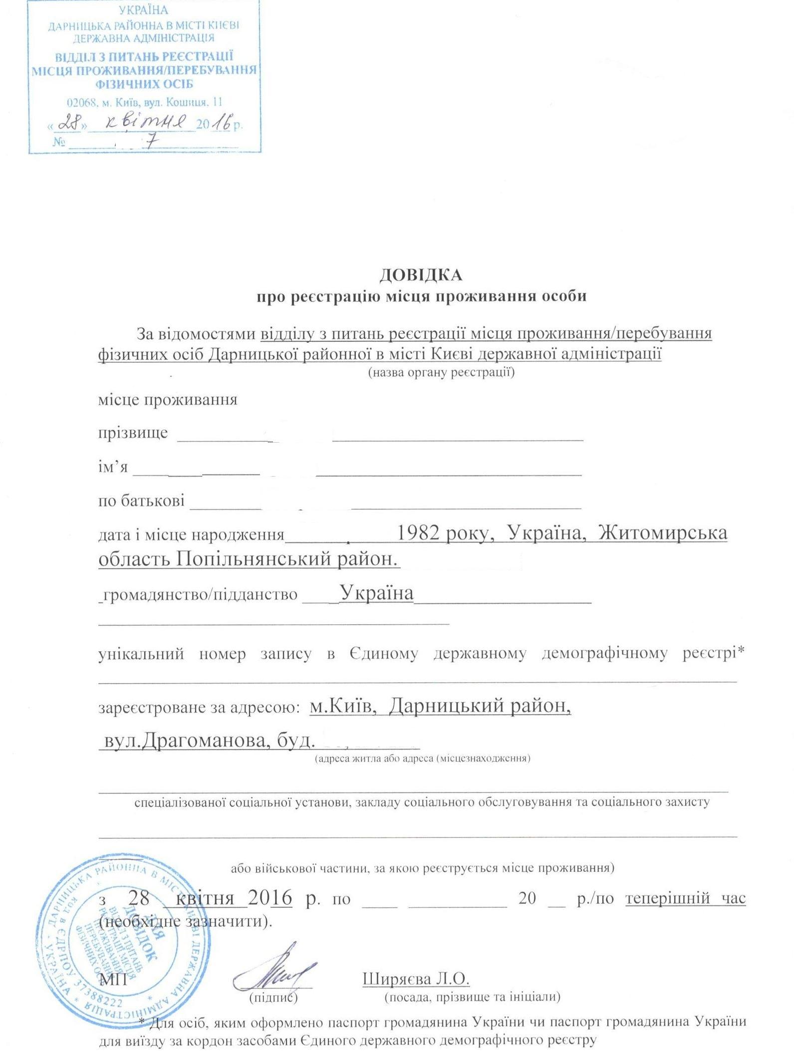 Übersetzungen ins Russische und Ukrainische