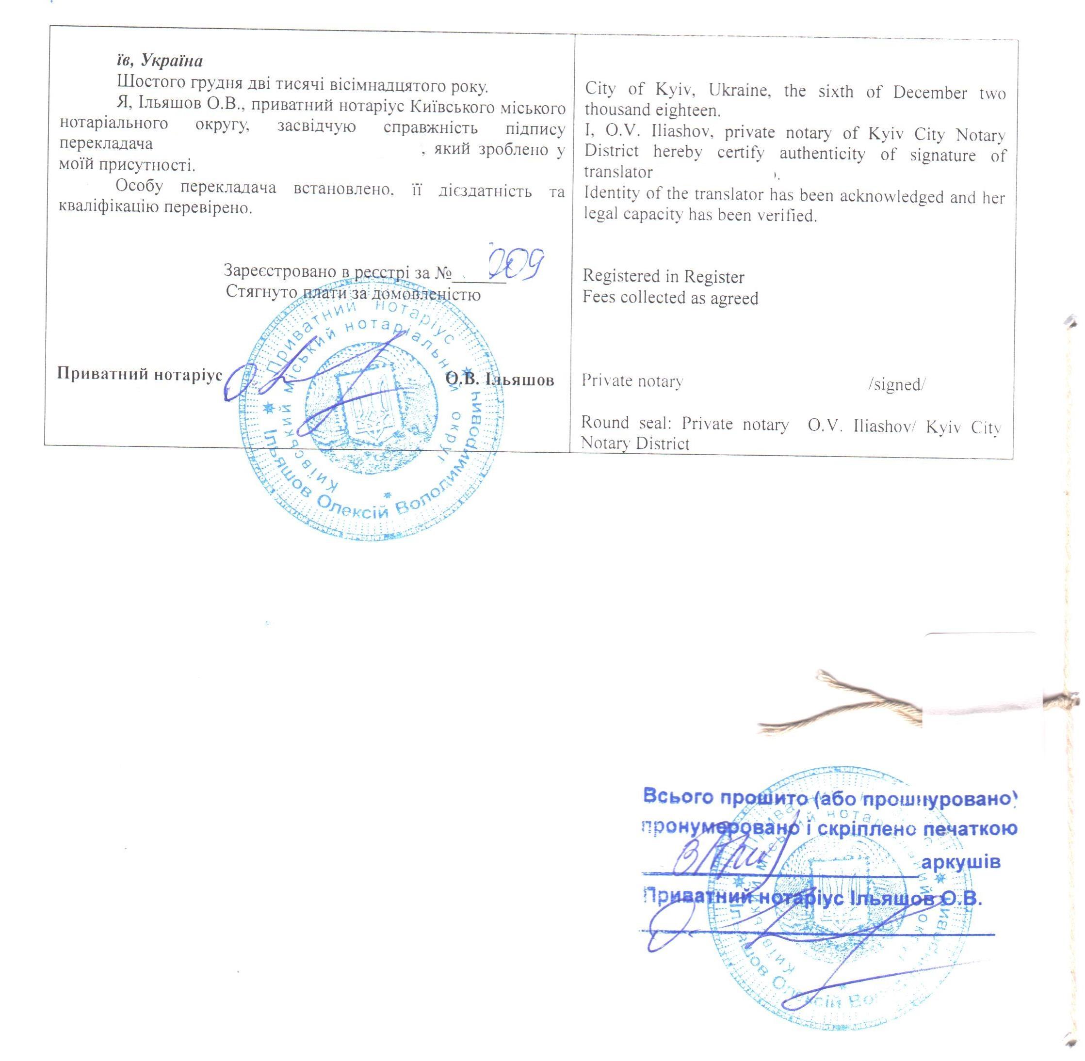 Traducción al ruso y ucraniano
